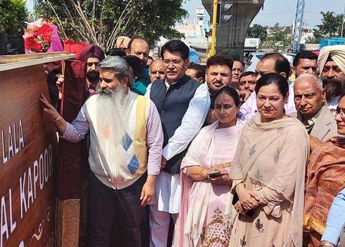 Ludhiana Road name after Sardari Lal Kapoor