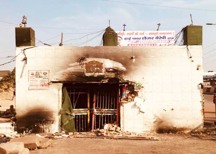 Mazar Burnt on Wazirabad Road Delhi