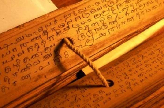 How can Nadi Astrology make a difference in our lives