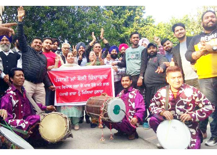 Punjab Jagriti Manch members