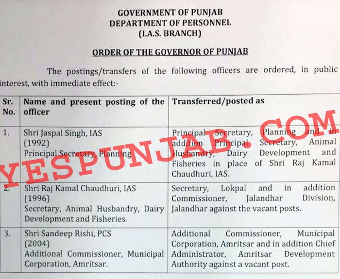 Punjab Transfers IAS PCS 050320