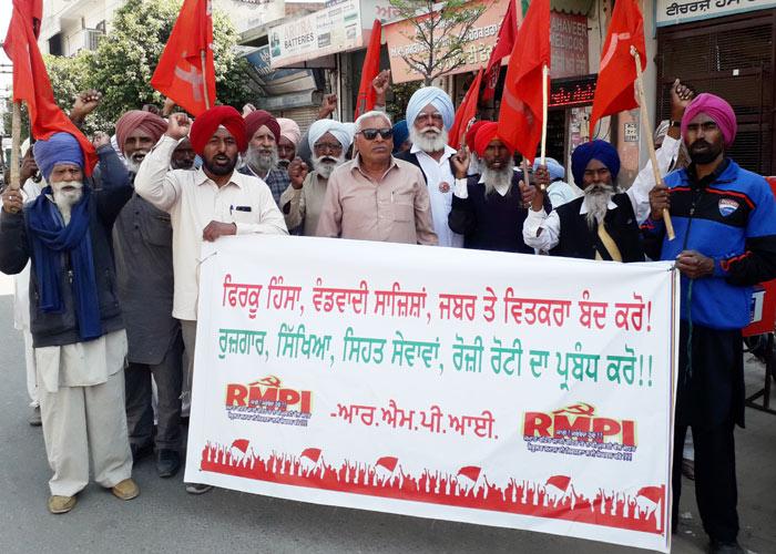 RMPI Delhi Violence against protests