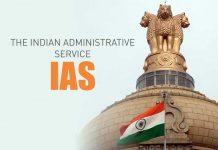 IAS Indian Administrative Service Logo