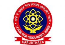 IKGPTU logo