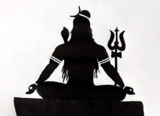 Lord Shiva Mahadev