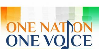 Isra Archives Yespunjab No 1 News Portal Latest News From Punjab India The World