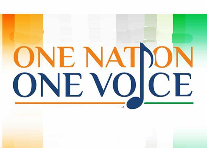 100 Singers One Nation One Voice Yespunjab No 1 News Portal Latest News From Punjab India The World