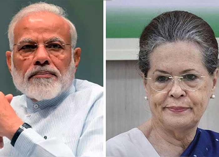 Sonia Gandhi Narendra Modi