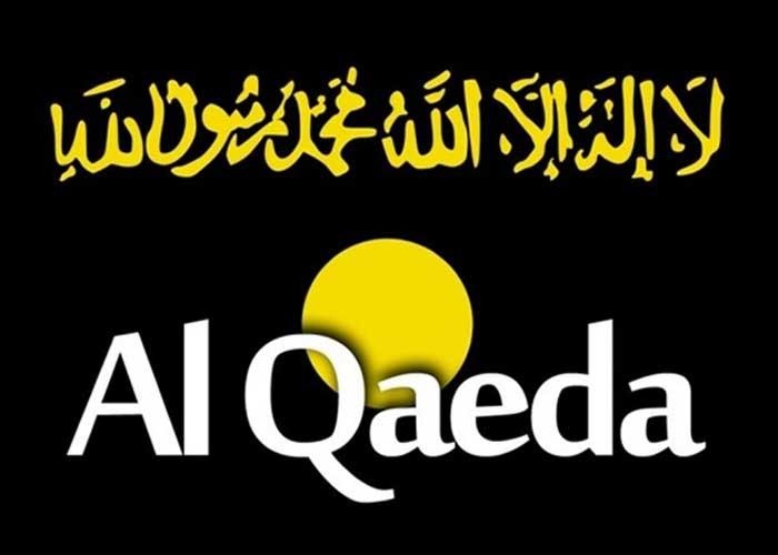 Al Qaeda Logo