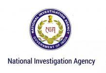 NIA Logo