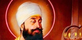 Sri Guru Tegh Bahadar ji