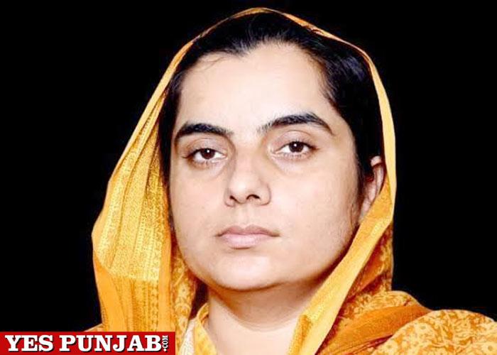 Baljinder Kaur Bathinda