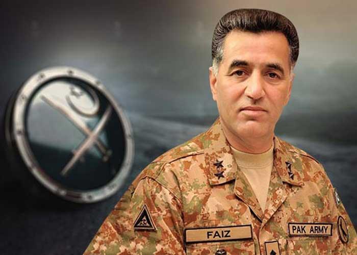 Faiz Hameed ISI