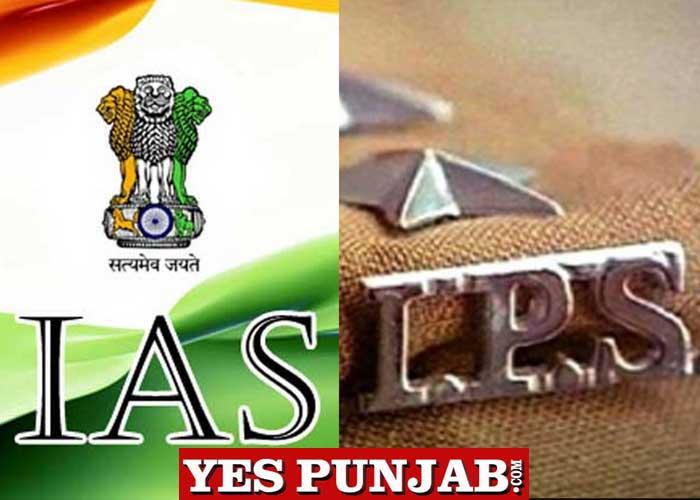 IAS IPS Logo