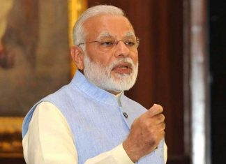 Narendra Modi given
