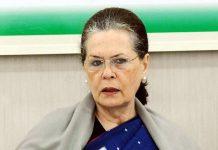 Sonia Gandhi 1