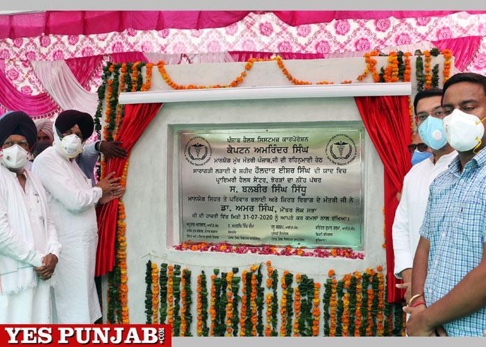 Balbir Sidhu Primary Health Centre at Jhordan