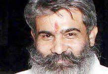 Bharat Bhushan Ashu 1