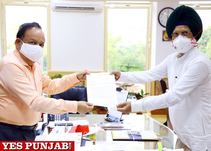 Dr Amar Singh meets Dr Harshvardhan