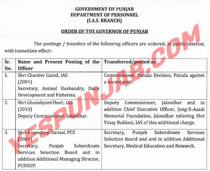 IAS PCS officer transferred 020720
