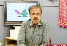 Krishan Kumar IAS