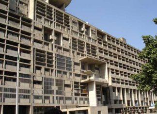 Punjab Civil Secretariat