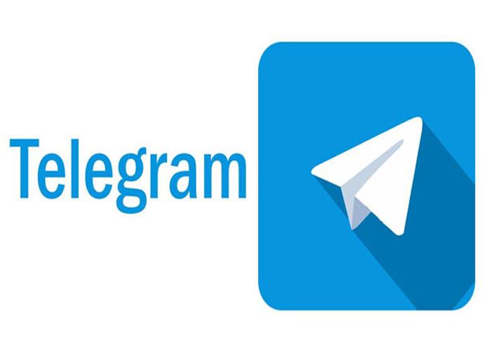Telegram 1 1
