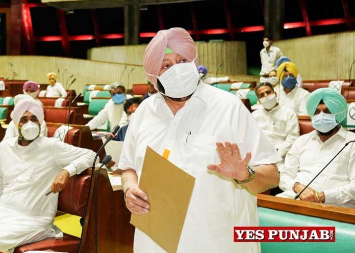 Amarinder Speaking in One Day Assembly Session