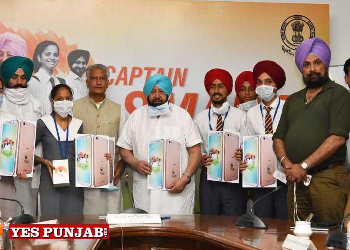 Amarinder launch Smart Connect Scheme