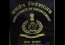 ED Enforcement Directorate Logo