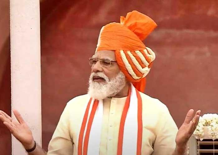 Modi IDay 2020 Speech