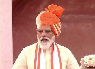 Modi Speaking IDay 2020