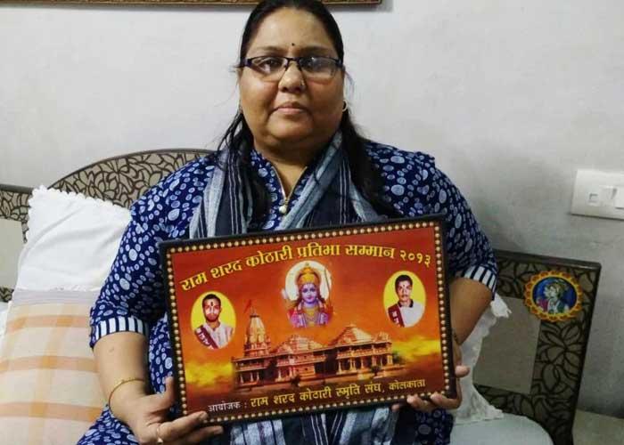 Purnima Kothari sister Ram Sharad