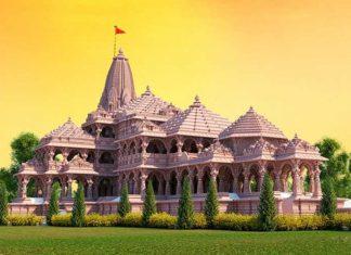 Ram Temple Design