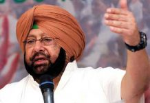 Capt Amarinder warning stir