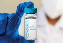 Covaxin Vaccine