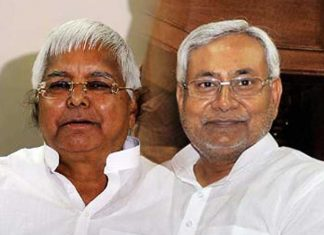 Lalu Prasad Nitish Kumar