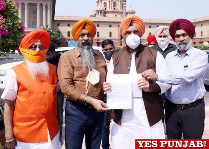 Sirsa MEA raise issue with Pak