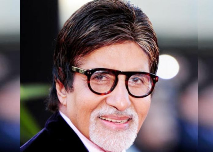 Amitabh Bachchan Face