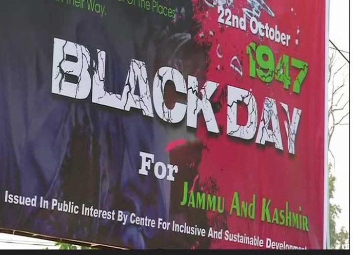 Black Day to Pakistan invasion JammuandKashmir
