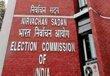 ECI Election Commission