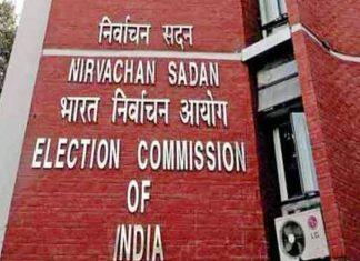 ECI Election Commission