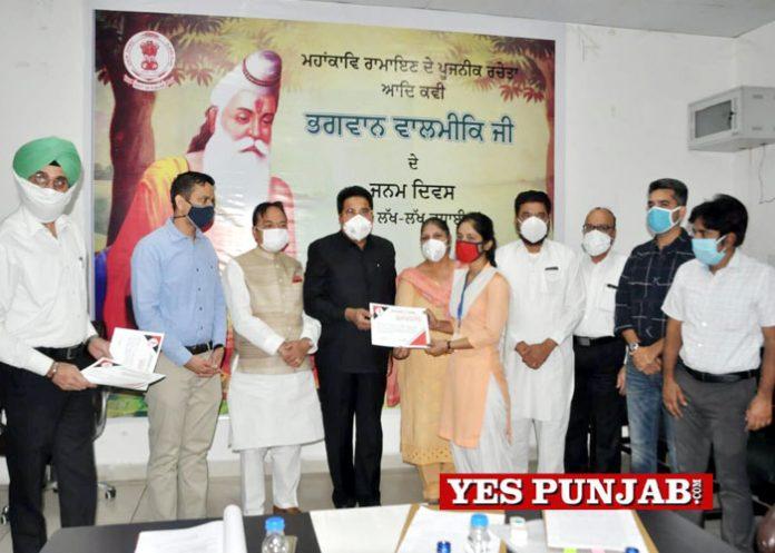 OP Soni launches Scholarship Scheme Jalandhar