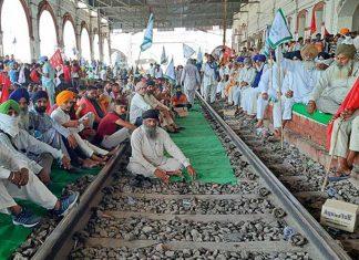 Punjab Farmers Rail Roko Farm Laws
