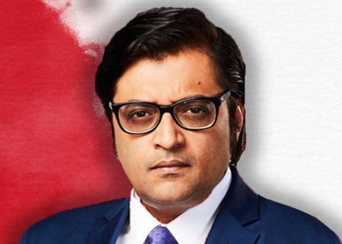 Arnab Goswami plea