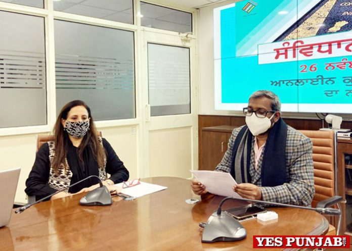 CEO Punjab declares winners Online Quiz