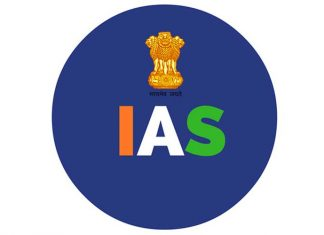 IAS Logo Round