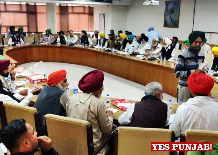 Kisan Unions Meeting 12Nov20 Chandigarh