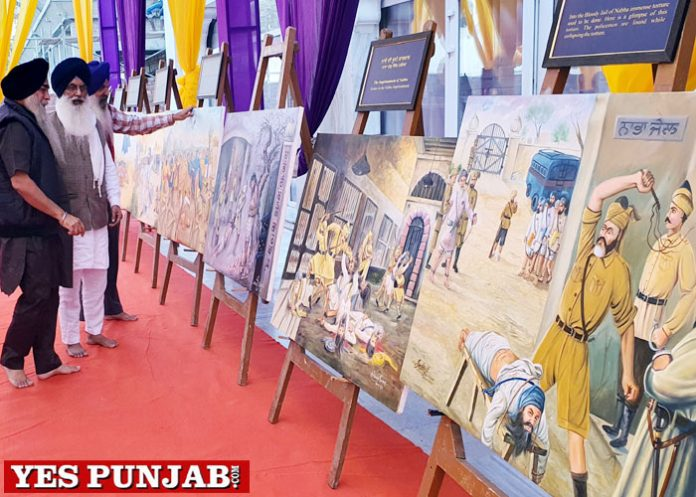 SGPC Launched Painting Exhibition