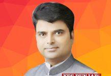 Sachin Sharma Chairman Gau sewa Commission